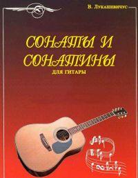 http://aperock.ucoz.ru/Oblozki950/1147.jpg