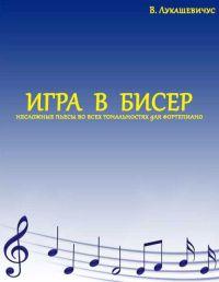 http://aperock.ucoz.ru/Oblozki950/1148.jpg