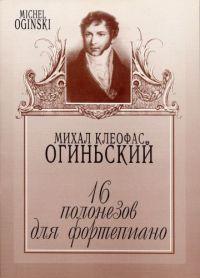 http://aperock.ucoz.ru/Oblozki950/1149.jpg