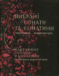 http://aperock.ucoz.ru/Oblozki950/958.jpg