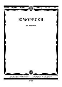 http://aperock.ucoz.ru/Oblozki950/987.jpg