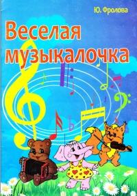 http://aperock.ucoz.ru/Oblozki950/992.jpg