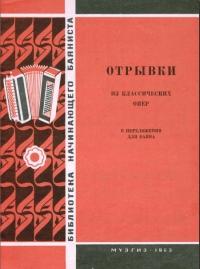 http://aperock.ucoz.ru/Oblozki950/997.jpg